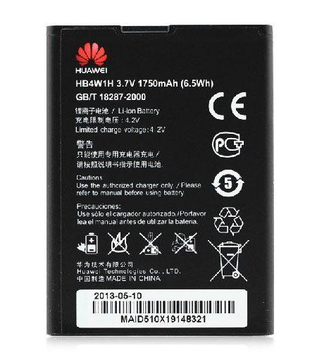 باتری هواوی G510 G520 G525 Y530 اصل